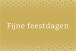 Fijne feestdagen neutraal